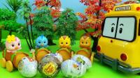 萌鸡小队与校车斯库比发现5枚奇趣蛋