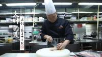 毛氏红烧肉靠什么名扬四海? 湘菜大师为你揭秘传统正宗的做法!