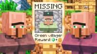 Minecraft动画--村民和女巫的故事【3】
