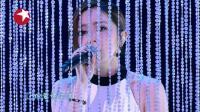 东方春晚: 上海小公主邓紫棋回家过年, 抒情动感金曲串烧再现实力