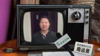 5星文学网首届文学春晚嘉宾: 南远景