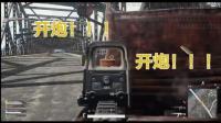 绝地求生: 用李云龙配音指挥守桥战斗, 团长大发威!