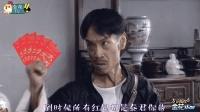 四川方言: 抗日神剧太君过年想要红包, 最后被气出毛病, 笑安逸了