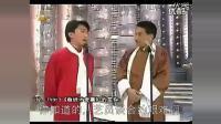 周星驰和吴孟达说相声(字幕版)_高清