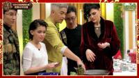 【独家策划】Jessie J新年包饺子秀厨艺 华晨宇给力捧场要续碗