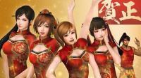 Steam春节打折喜加一, 《真三8》移除中文彻底凉凉【电玩快讯】0217