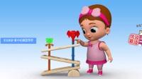 新美国学前教育幼儿英语启蒙 和宝宝玩大象溜溜球玩具学8种颜色 家中的美国学校