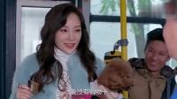 富豪的漂亮女儿第一次坐公交车 上车后的表现 全车人都看傻了!