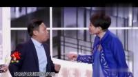 宋小宝2018北京春晚在次爆笑全场