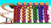 小球滑轮玩具学习神奇的玩具英语儿童英语学习乐少儿英语ABC