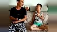 爸爸问儿子考试考了多少, 回答的笑我肚子疼