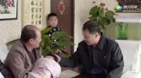 小蒙带孩子回家谢广坤却只疼亲孙子, 腾飞在一旁不吱声引老七担心