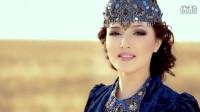 哈萨克斯坦美女组合KeshYou《Ризамын》【MV】震撼来袭