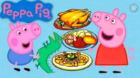小猪佩佩动画片 小猪佩奇第五季 小猪佩奇冒险收集金币 乔治在游乐园骑三角龙