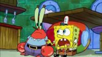 海绵宝宝: 在玻璃屋偷卖蟹黄堡被警察抓, 蟹老板海绵宝宝好倒霉