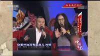 潘长江、杨云两口子罕见同台演唱二人转《双回门》, 表演的太好了