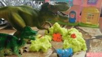 恐龙寻找彩泥奇趣蛋故事 霸王龙创意游戏玩具