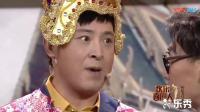 欢乐喜剧人之人不在泰国, 却玩转泰国