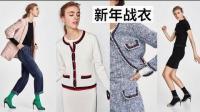 【ScarlettCurryyy】ZARA H&M 春季新品试穿 - 淘宝新年战衣分享 - Try-on HAUL