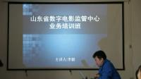 山东省公益电影监管平台对违规场次的作废标准