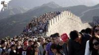 人人人人人! 春节旅游景点全是人