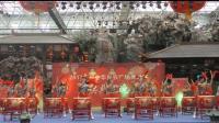 2017《首届中华民族广场舞大赛》颁奖晚会