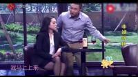 2018春晚 程野合作宋小宝经典演绎小品