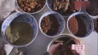 舌尖上的中国第三季: 水盆羊肉 口水流