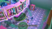 精灵梦叶罗丽第五季: 我蓝孔雀的主人就是要美美的!