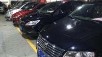 年后二手车都要降价的, 那么怎么买二手车最划算?