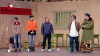 贾冰, 把张林昆, 给改成了张木棍, 场面一度尴尬, 观众笑声不断!