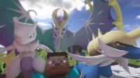 我的世界《神奇宝贝超神兽对决》第十六集: 月神露奈雅拉混乱技能超恶心