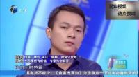 渣男成功后忘本被媳妇吐槽, 涂磊说出自己创业心酸 爱情保卫战