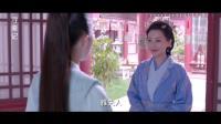 """《寻秦记》雅夫人教延芳化""""斩男妆"""", 项少龙看了一定着迷!"""