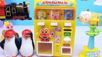 小猪佩奇饮料贩卖机买肯德基变形玩具