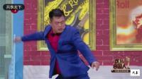 欢乐喜剧人: 宋晓峰霸气耍帅, 狂撩丫蛋