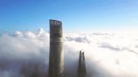 航拍中国第一高楼: 上海中心大厦