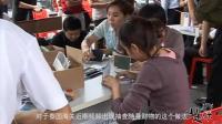 钱没带够泰国直接不准进! 中国赴泰旅行团全员被遣返回国, 对此你怎么看?