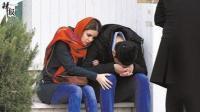 伊朗一客机坠毁 65人遇难暂无中国公民