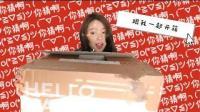 【mingfeng qu】直邮包裹开箱! IMVELY服饰开箱~💗
