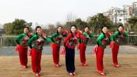 応子广场舞《一起红火火》
