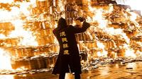 【羞羞的影评243】盘点电影史上最烧钱的镜头!