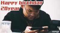 Happy Birthday 20 Year  ! VLOG² 49