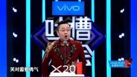 金星吐槽徐帆冯小刚 赵立新知名配角演员 张歆艺陪不上袁弘的胡歌