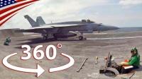 VR视角360°全景视频!艾森豪威尔号超级航空母舰-作业