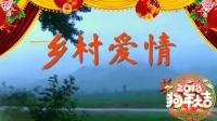 刘能谢广坤打架上春晚, 这是要火啊!