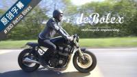 「复古&改装」deBolex 的励志创业故事