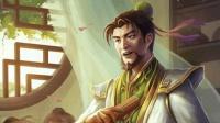 步骘司马朗来回弘德, 大李典双南破局, 张坤解说三国杀