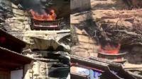 香客点蜡烛敬香致寺庙起火 无人员伤亡