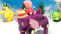 小猪佩奇玩萌车家族飞飞象玩具